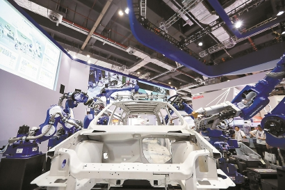 第21届中国国际工业博览