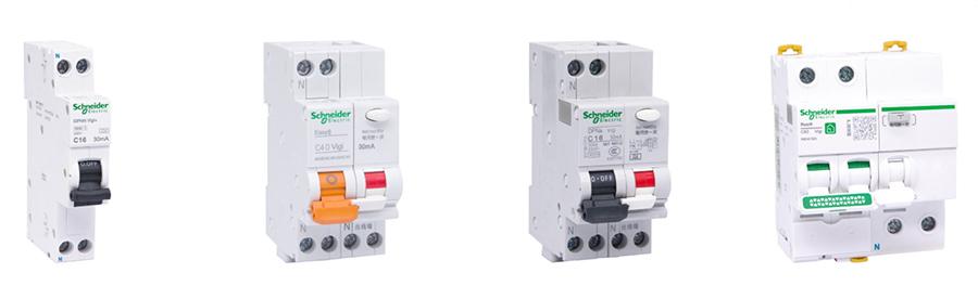施耐德电气A型漏电保护断路器