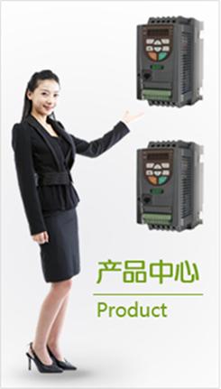 变频器|PLC|伺服电机|软启动|冠赢自动化