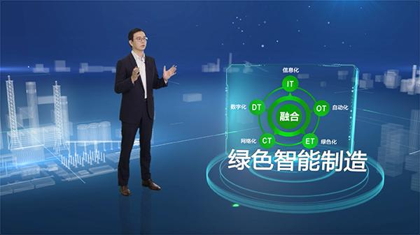 施耐德电气亮相2020服贸会  以绿色智能制造服务中国工业