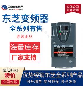 TOSHIBA东芝风机水泵专用变频器|VFPS1-4037PL-WN