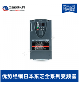 东芝变频器(TOSHIBA)VFAS1-4037PL-WN1-AS1-3.7KW