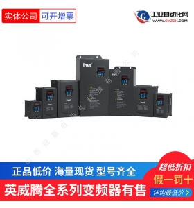英威腾通用型变频器|GD200A-1R5G-4