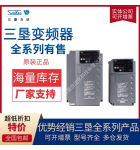 三垦变频器VM06系列|VM06-0750-N4|380V