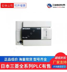三菱可编程控制器PLC FX1N-60MT-D