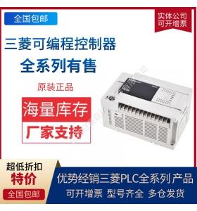FX1N-40MR-D 三菱可编程控制器PLC
