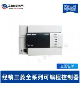 三菱可编程控制器PLC FX1N-24MR-001