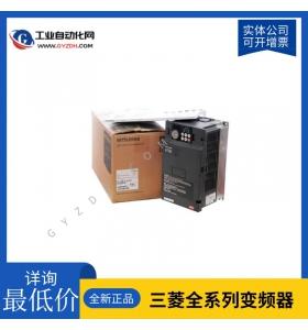 FR-D740-0.4K-CHTD700|三菱变频器