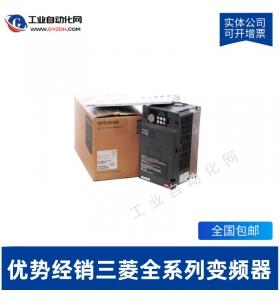 FR-E720S-1.5K-CHT|三菱变频器