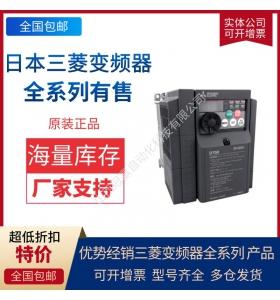 三菱变频器|FR-A840-09620-2-60
