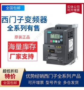 西门子变频器|6SL3243-0BB30-1PA3
