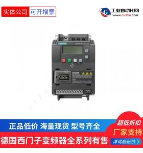 西门子变频器|6SL3244-0BB00-1PA1