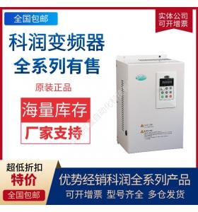 科润变频器|ACD320-4T1.5GB
