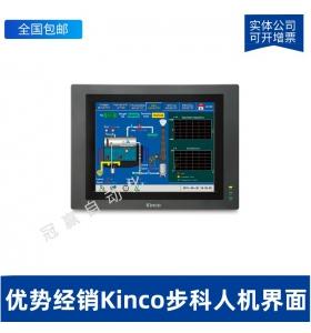 MT4230T|Kinco步科触摸屏|人机界面