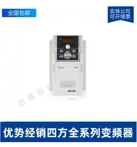四方变频器-E550-4T0040L