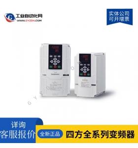 A510-4T0150H|四方变频器