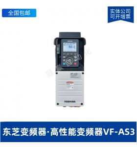东芝变频器 VFNC3C-4075P