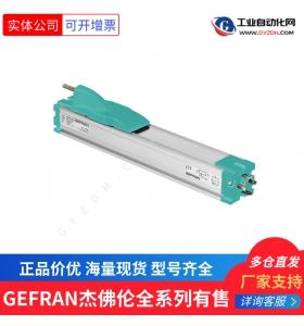 KS-E-E-Z-B01M-M-V_GEFRAN杰佛伦传感器