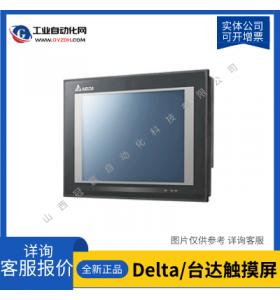 Delta/台达触摸屏_DELTA台达人机界面