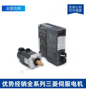MR-J4-20A+HG-KR23BJ三菱伺服电机驱动器套装