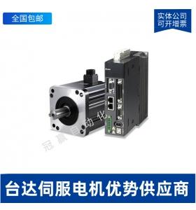 ECMA-C20401HS 台达伺服电机/台达伺服驱动器