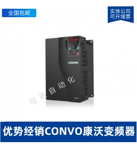 (Convo)康沃变频器 博世力士乐旗下康沃变频器