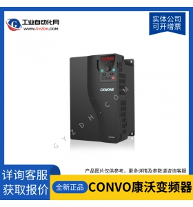 CVF-G1-4T0900 (Convo)康沃变频器