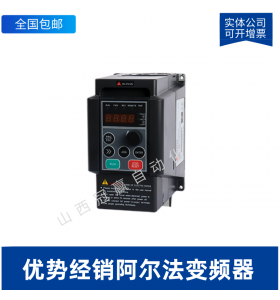 阿尔法变频器 ALPHA6000E-3093G/3110P