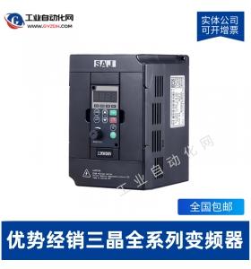 三晶变频器 VM1000B-2S7R5G
