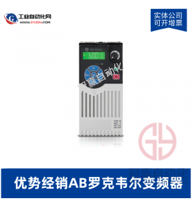 AB罗克韦尔变频器 22C-D260A103