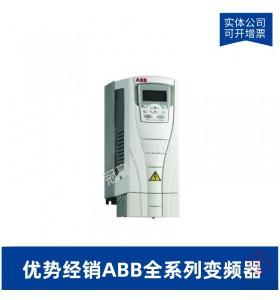 ABB变频器 ACS580-01-106A-4