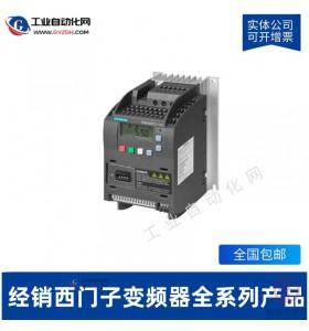 6SE6440-2UD15-5AA1-西门子变频器