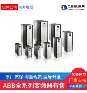 ABB变频器 DCS550-S01-0270-05