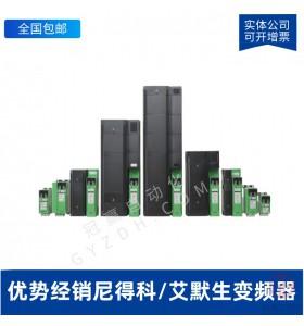 尼得科变频器 SKA1200055老库存现货供应 升级:C200-01200033A