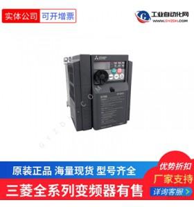 FR-E720-0.75K-CHT-三菱变频器