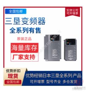 三垦变频器 NS-4A590-B