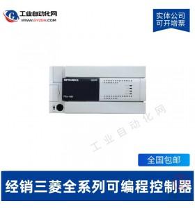 三菱PLC可编程控制器-FX3U-32MT/ESS