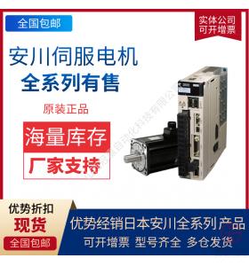 安川伺服电机/驱动器-SGMPH-04A1A21
