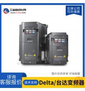 台达变频器VFD-CP2000系列 VFD015CP43B-21 功率1.5KW
