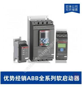 ABB软启动器_ABB电机启动器
