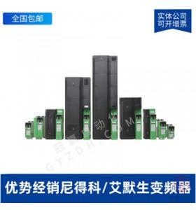 尼得科变频器 C300-01200017A