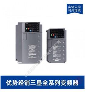三垦变频器NS系列-NS-4A017-B-三肯-7.5KWsanken