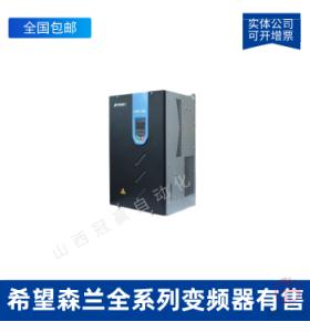 森兰变频器SB61P+22-380V-22KW型