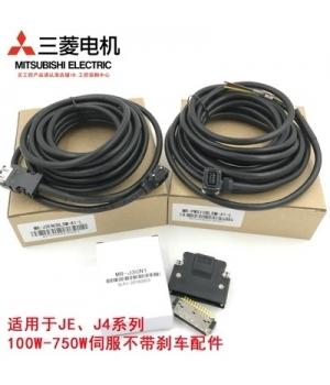 三菱伺服 MR-JE-200A + 伺服电机 HG-SN152J-S100 + 伺服配件
