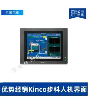 GL100|Kinco步科触摸屏|人机界面