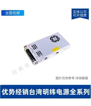 LPV-150-24|台湾明纬开关电源