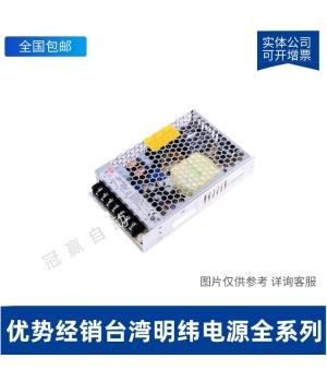 台湾明纬开关电源|SE-600-5