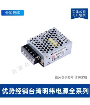 台湾明纬开关电源|ADS-15524