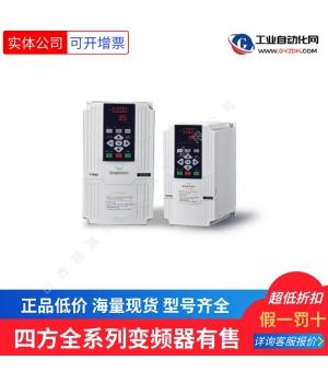 四方变频器|E550-4T0015