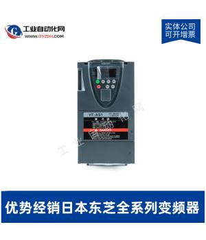VFS15-2022PM_东芝变频器